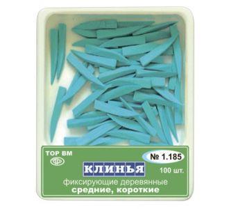 Клинья ТОР ВМ 1.185 деревянные средние короткие синие 100шт