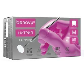 Перчатки нитриловые розовые размер XS, 100 шт, BENOVY Nitrile MultiColor