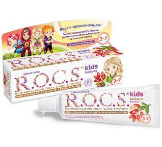 Зубная паста ROCS Kids Барбарис для детей 3-7 лет 45г