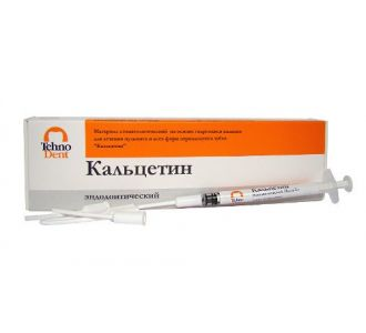Кальцетин эндодонтический - шприц 2г